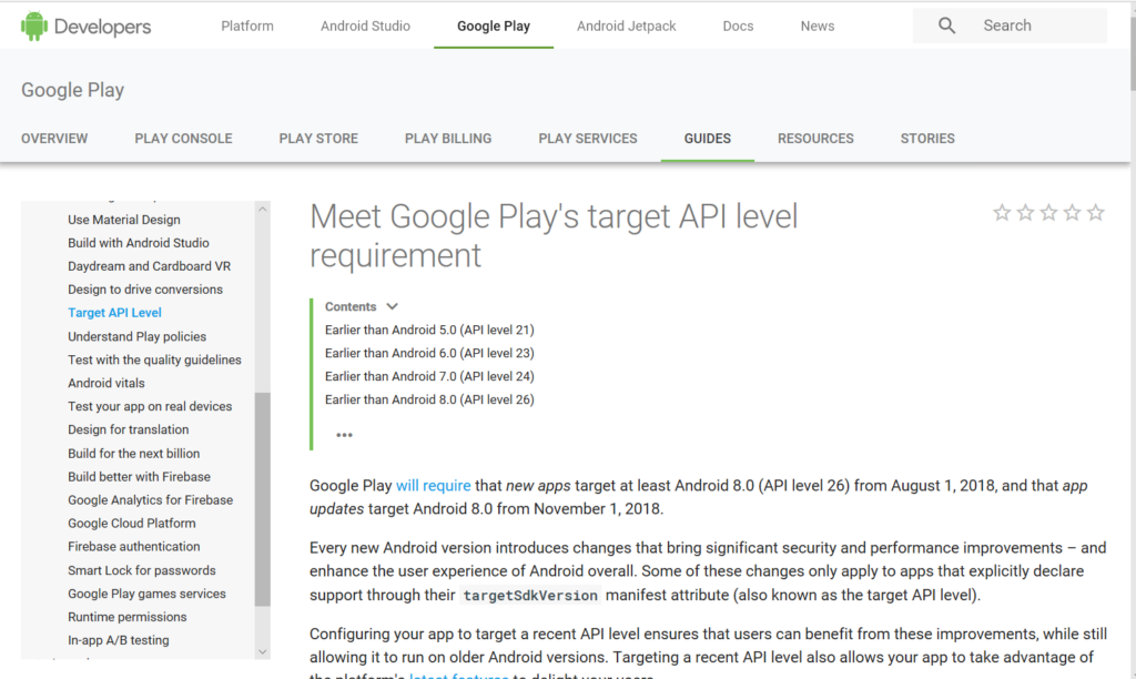 Unity】Target API Level of Google Play was changed to Android 8 0